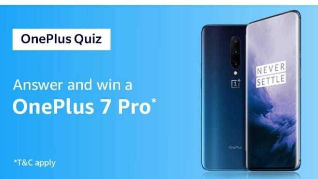 Amazon OnePlus Quiz