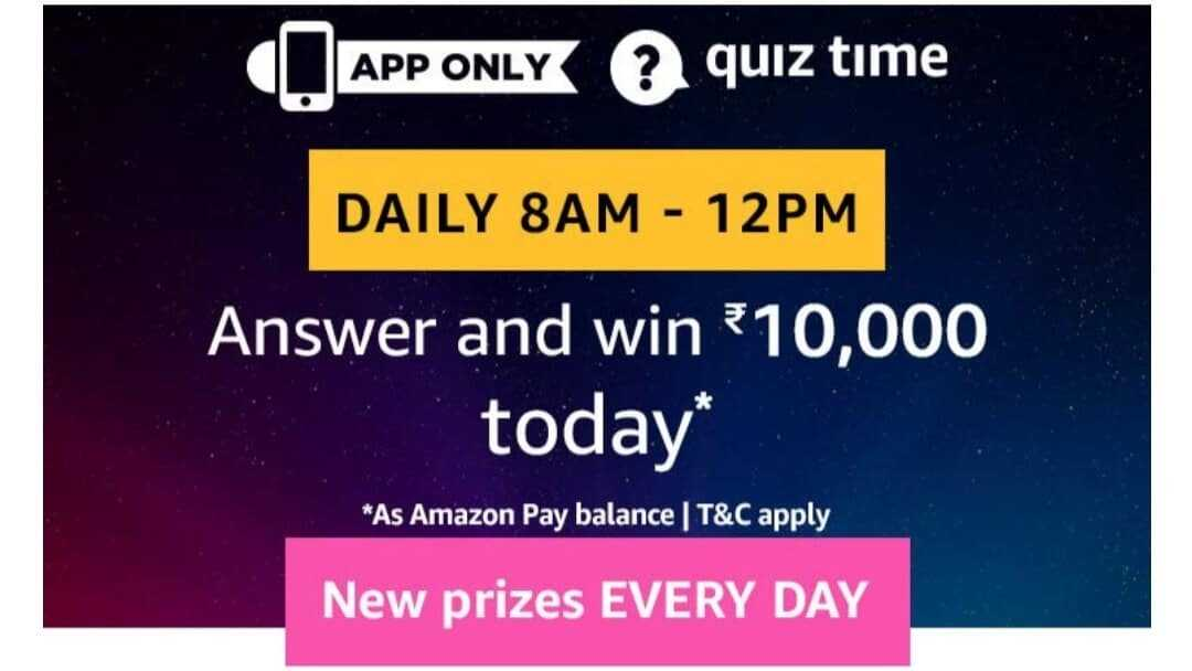 Amazon Quiz 1 July 2019 Answers - 10000 Pay Balance