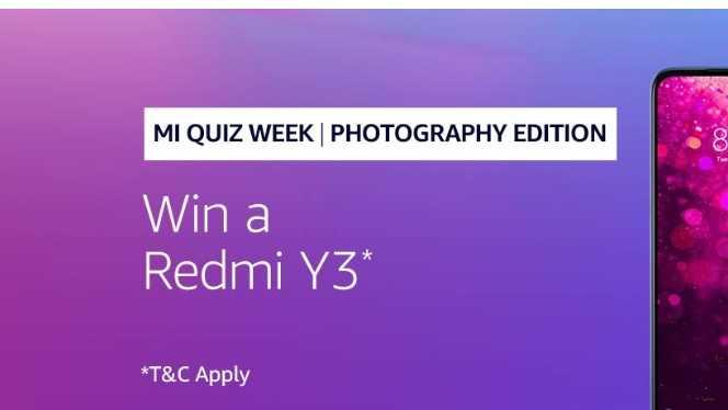 Amazon Redmi Y3 Quiz