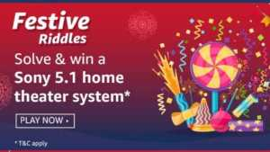 Amazon Festive Riddles Quiz Answers - Win Sony Home Theater