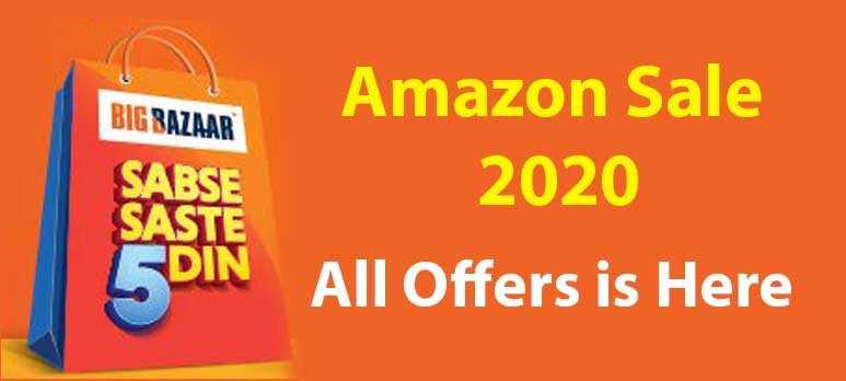 Amazon Sabse Saste 5 Din Sale 2020
