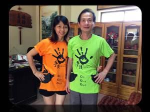 TWT-台灣T恤-台灣人2