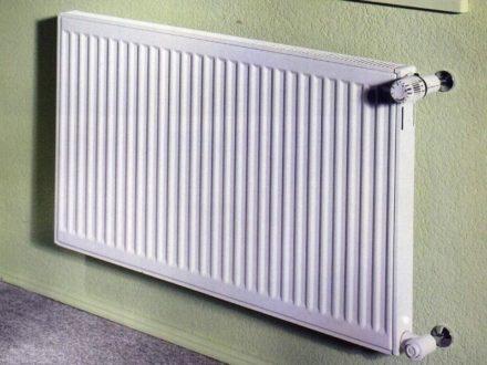 вид биметалического радиатора отопления