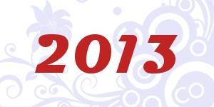 image of best islamic calendars 2013
