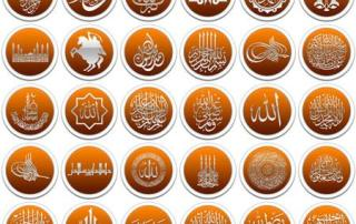 best islamic scripts for websites image