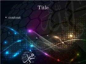 islamic abstract theme content