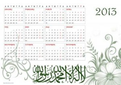image of islamic calendar 2013 four