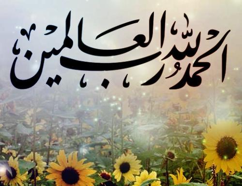image of islamic caligraphy image eight