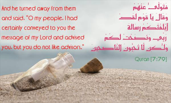 islamic message in a bottle