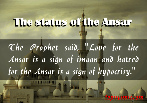 islamic picture about loving the ansar
