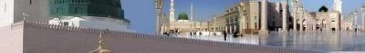 islamic theme firefox masjid nabawi