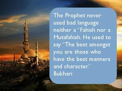 quote about good manners