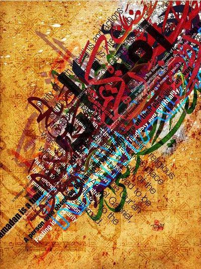image of ramadan greeting card four