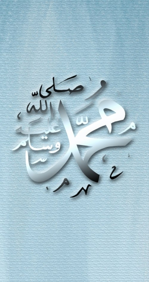 shahadah canvas wallpaper for iPhone