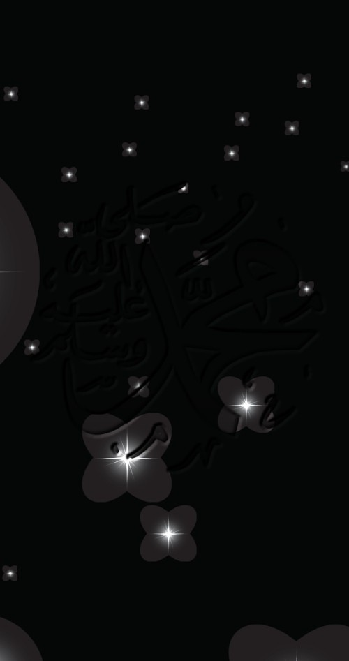 shahadah embossed stars wallpaper