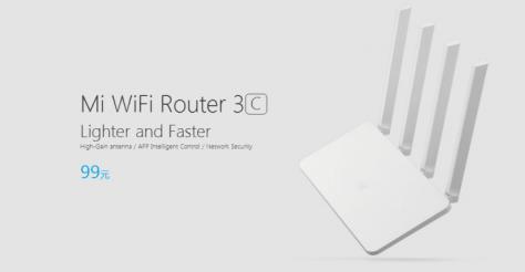 xiaomi-mi-wifi-router-3c-topkhoj