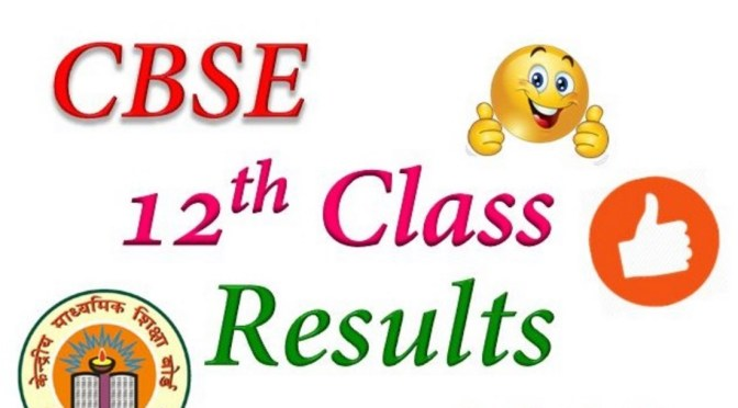 CBSE 12th Result 2017: CBSE 12th Results Today, Click Here To See