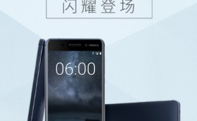 new nokia 6 new color variant pre order