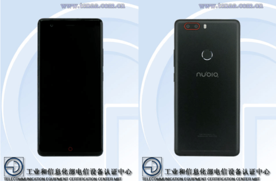 Nubia Z17 Lite Allegedly Surfaces on TENAA