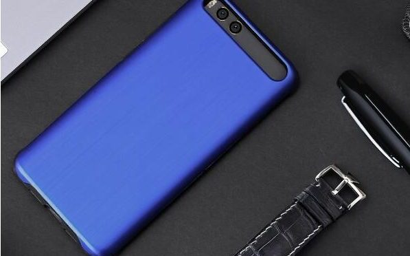 Xiaomi Released Guildford Case for Mi 6