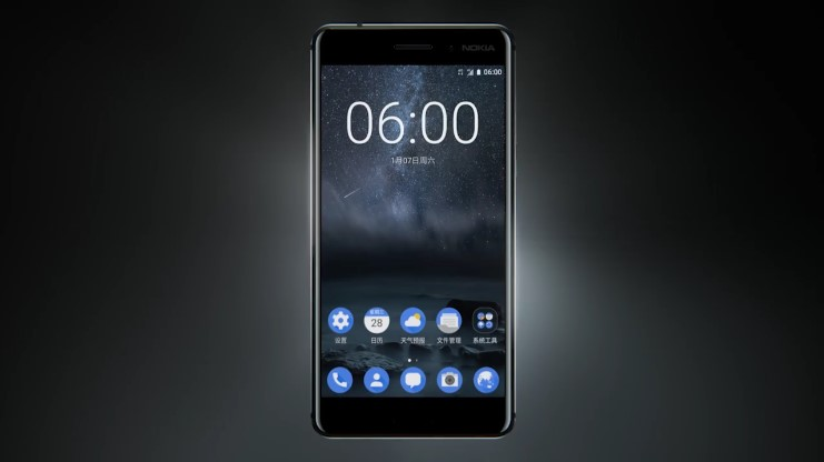 nokia 8 specifications release date price