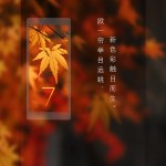 meizu releases teaser confirms secondary display pro 7
