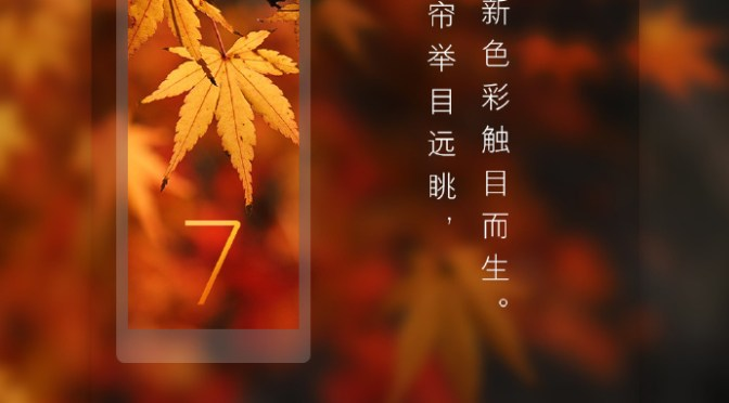 Meizu Releases Teaser Confirms Secondary Display On The Pro 7