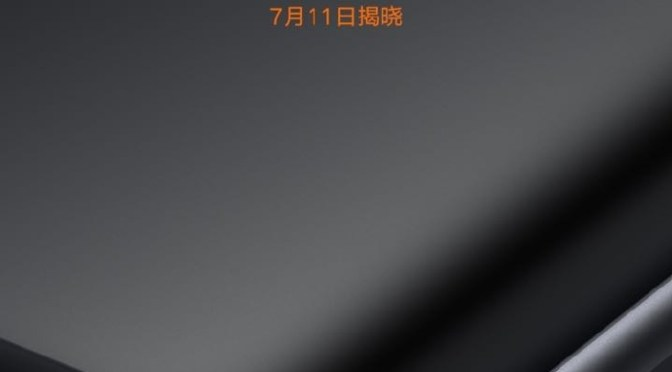 Xiaomi New Phone With 6GB of RAM and 4000mAh Battery Launching on July 11