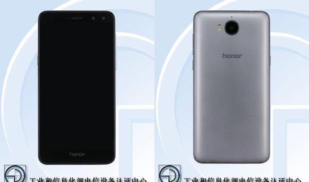 New Honor Phone Gets Certified on TENAA