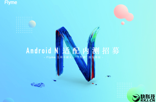 Meizu Officially Launches Flyme OS Closed Beta Android 7.0-based