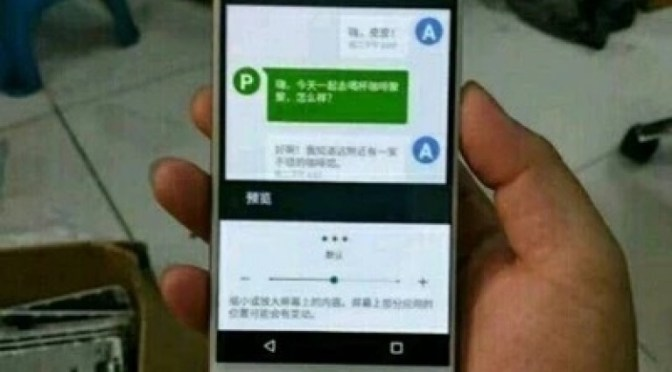 More Meizu Pro 7 Pictures Leaked shows Rear Panel and Rear Display