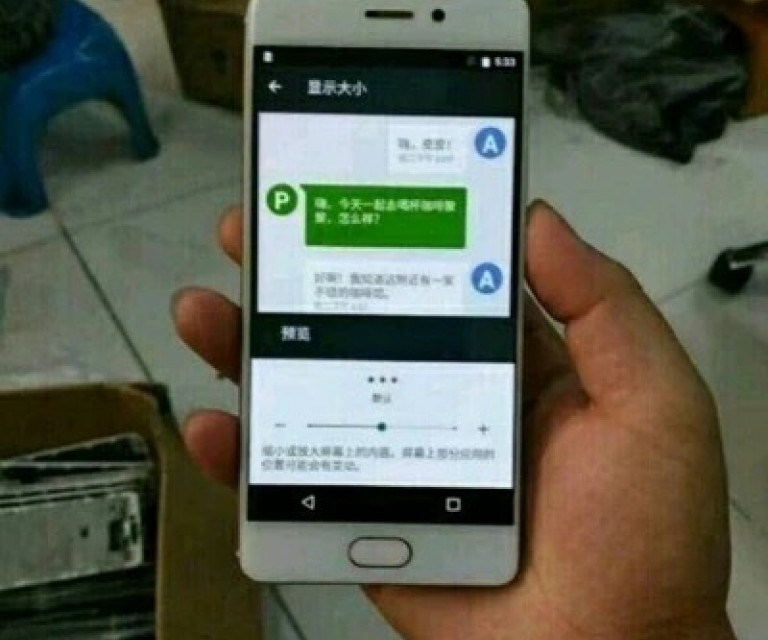 meizu pro 7 pictures leaked shows rear panel rear display