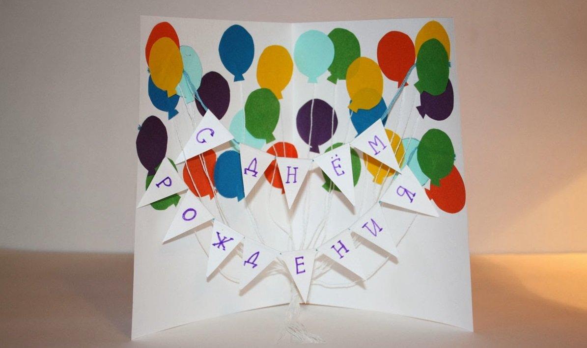 Риэлтор, идеи открытки бабушке на день рождения
