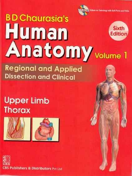 BD Chaurasia pdf Human anatomy free download