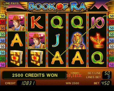 игровые азартные автоматы играть бесплатно без регистрации и смс