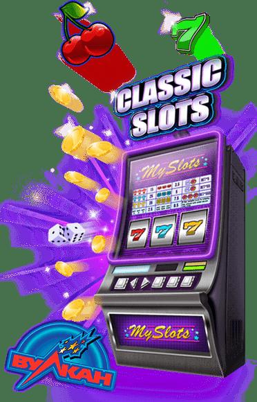 vulkan slots org бесплатные игры игровые автоматы без регистрации вулкан