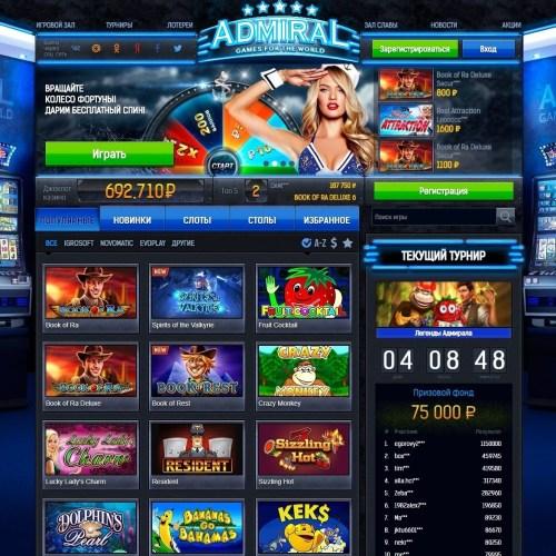 Игровые автоматы в ростове реально ли заработать на покере онлайн