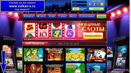 Поиграть в кампьюторе в игровые автоматы бесплатно и без регистрации вулкан гранд казино промокод