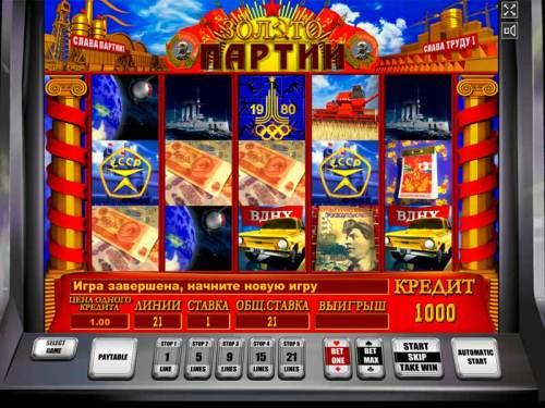 Сетью собственных казино широкая высокие технологии применяемые хакерами для выиграша в казино
