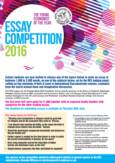 tutor2u res essay competition