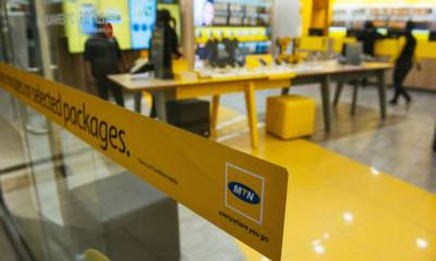 We'll be on NSE latest July, MTN declares as Nigeria revenue hits N965bn