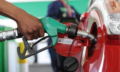 FG further reduces pump price of petrol to N121.50 topnaija.ng