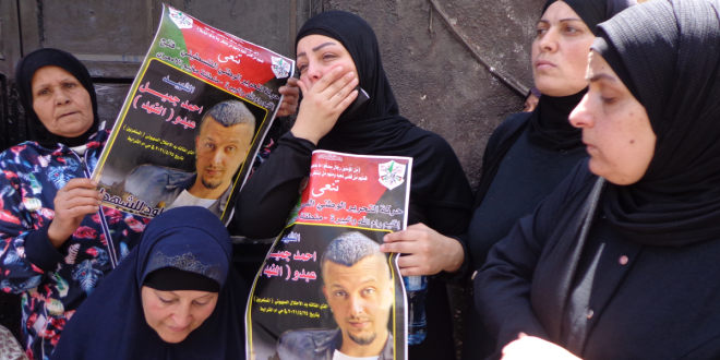 Killing with impunity: Israel's undercover units in Palestine