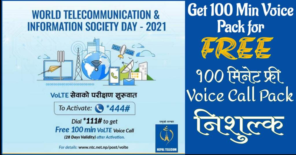100 Minutes Free Voice Call in NTC
