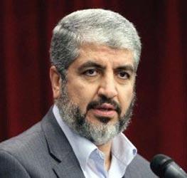 """Résultat de recherche d'images pour """"Khaled Meshaal"""""""