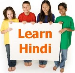 learn-hindi.jpg (250×241)