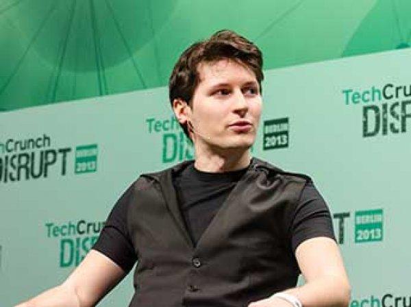 В Сеть попало ФОТО паспорта Дурова с гражданством ...