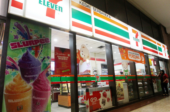 Image result for 7 eleven malaysia first
