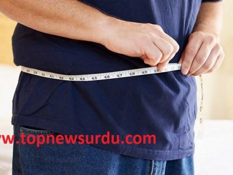 پیٹ بڑھنے کا علاج