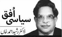 dr rasheed khan